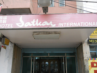 Satkar International Hotel Patna